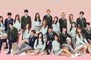 I.O.I tái hợp trong hậu trường phim quảng cáo cho thương hiệu đồng phục học sinh