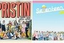 Pledis Entertainment định hướng xây dựng Pristin thành phiên bản nữ của Seventeen?