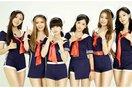 2/6 thành viên không gia hạn hợp đồng với MBK, T-ara tuyên bố tan rã