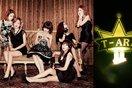 Chỉ quảng bá vỏn vẹn 3 tuần, Queen's có thể đem về chiếc cúp cuối cùng dành tặng T-ara?