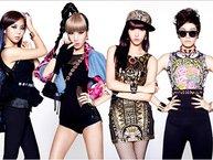 Kpop đã có 6 nhóm nhạc tan rã từ đầu năm 2015