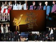Không ai khác, thần tượng giành giải Nghệ sĩ được yêu thích nhất GDA chính là…