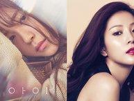 """Em gái Baro (B1A4) ra mắt solo - Liệu cô nàng có thể trở thành một """"BoA thứ hai""""?"""