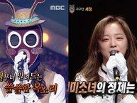 Thành viên I.O.I khiến khán giả ngỡ ngàng với chất giọng tuyệt đẹp trong show hát giấu mặt