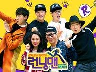 """SỐC: SBS xác nhận """"Running Man"""" vẫn sẽ tiếp tục lên sóng"""