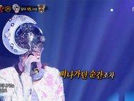 """""""King of Masked Singer"""" lại phát hiện thêm một giọng ca quý giá trong dàn girlgroup tân binh"""