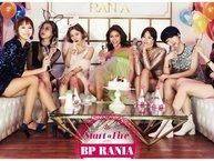 DR Music thông báo Alex rút khỏi hoạt động quảng bá của BP RaNia