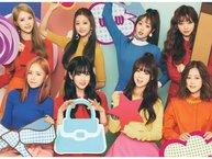 Vừa ra mắt, bài hát mới của Lovelyz bị đẩy khỏi BXH do sai xót của Melon
