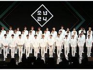 CJ E&M tiết lộ tên gọi và logo của unit chiến thắng vòng bán kết Boys 24