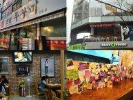 Ghé thăm 17 nhà hàng, quán cà phê thuộc sở hữu của các thần tượng KPOP