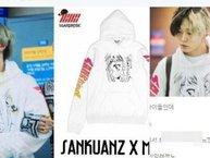 """Netizen """"ném đá"""" Bobby (iKON) vì diện trang phục phản cảm"""