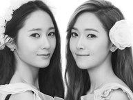 """Bộ phim """"Strong Family"""" của SBS bị lên án vì sử dụng tên của Jessica cho... người đã mất"""