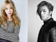 """Những Idol Kpop gây ấn tượng khi chinh phục các ca khúc nhạc Trot """"khó nhằn"""""""