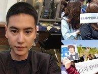 Kyuhyun (Super Junior) đã chính thức nhập ngũ