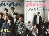 """BTS xuất hiện điển trai trên trang bìa tạp chí Nhật Bản """"Anan"""""""