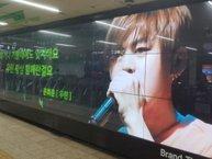 Netizen phẫn nộ khi vẫn có fan chi tiền quảng cáo cho Moon Hee Jun ở ga tàu điện ngầm