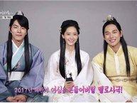 """Fan hóng mòn mỏi đón chờ bộ phim """"The King Loves"""" của bộ ba Siwan, Yoona, Jong Hyun"""
