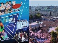 Highlight, EXID, KNK và Snuper đổ bộ đêm nhạc Kpop tại London