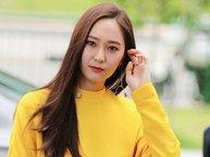 Krystal (f(x)) nghĩ gì khi được chọn vào vai diễn nữ thần trong bộ phim sắp ra mắt?