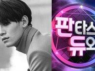 """Chen (EXO) sẽ xuất hiện với vai trò khách mời tại """"Fantastic Duo 2"""""""