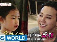 Quắn quéo khoảnh khắc 14 thần tượng Kpop thể hiện niềm yêu thích với trẻ em