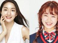 """Giáo viên """"Idol School"""" tiết lộ mình là fan của thành viên I.O.I"""