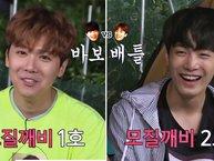 Cười mệt nghỉ với trận so tài tiếng Anh đầy hài hước giữa Lee Hongki (F.T.Island) và JR (NU'EST)