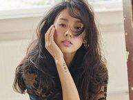 Lee Hyori rời bỏ 'căn nhà trong mơ' tại Jeju vì những vị khách không mời?