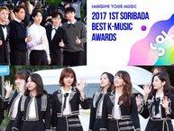 Kết quả Soribada Best K-Music Awards 2017: Bộ ba Daesang năm nào, nay chỉ còn TWICE và EXO cùng nhận giải!
