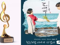 2017 còn chưa hết nhưng fan tin rằng 6 bài hát này sẽ góp mặt trong các lễ trao giải cuối năm