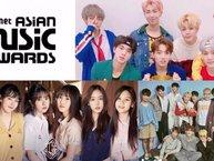 Tiếp tục rò rỉ danh sách biểu diễn MAMA 2017 tại Nhật Bản: BTS, SEVENTEEN, GFriend xuất hiện, Jungkook có sân khấu đặc biệt với Charlie Puth?