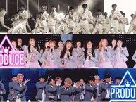 MV teaser của 'The Unit' vừa được tung ra và trông chẳng khác gì... 'Pick Me' của 'Produce 101'!