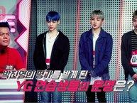 'MIXNINE': JYP bất ngờ làm giám khảo, trainee YG mất điểm vì trang điểm quá nữ tính