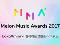 Melon Music Awards 2017 công bố danh sách đề cử chi tiết cho những giải thưởng quan trọng nhất