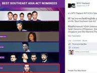 Dân mạng bức xúc khi giải thưởng MTV EMA nhiều lần coi thường nghệ sĩ Việt, lấp liếm thời gian mở cổng bình chọn?