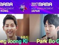 MAMA 2017: Chính thức lộ diện dàn MC siêu khủng ở các đêm diễn, Việt Nam tiếp tục bị Mnet 'cho ra rìa'