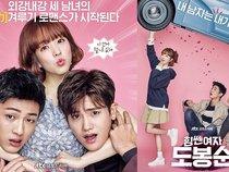 Park Hyung Sik (ZE:A) chia sẻ về vai diễn trong bộ phim hot Strong Woman