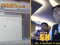 Chuyện gì sẽ xảy ra nếu thử mua vé concert của EXO ở Hàn Quốc?