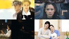 Đoán tên phim Hàn qua các OST đình đám