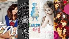 Bạn nhận diện được bao nhiêu Cover Album của các thần tượng Kpop ?