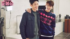 """Min Hyuk hay Guk Doo - ai mới là """"soulmate"""" của bạn?"""
