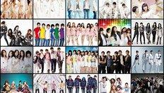 Nhìn hình MV đoán các bài hát Kpop thời hoàng kim ? bạn dám thử ?