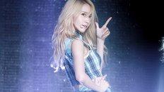 Hãy chứng mình rằng bạn hiểu hết về Yoona nào