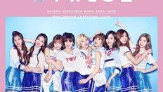 Thành viên nào trong Twice sẽ là bạn thân của bạn?
