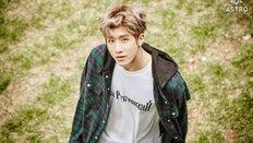 Bạn đã biết gì về chàng trưởng nhóm đáng yêu Jin Jin của ASTRO chưa?