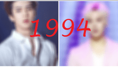 Bạn có biết về các 94line trong các nhóm nhạc?