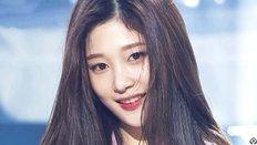 Bạn có phải là fan cứng của cô nàng Jung Chaeyeon nhà DIA?