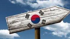 Bạn Hiểu Rõ Về Hàn Quốc Ra Sao ?