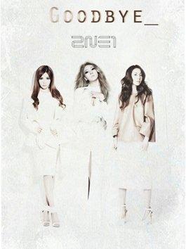 2NE1 tung teaser cho ca khúc cuối cùng trong sự nghiệp