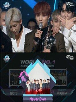 """M!Countdown 23/3: GOT7 """"ẵm"""" chiếc cúp thứ 3, Pristin và Highlight chính thức """"lên sàn"""""""